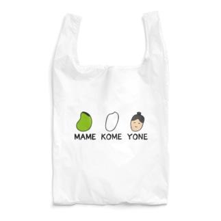 YONE Reusable Bag