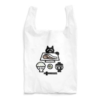 猫と定食 Reusable Bag