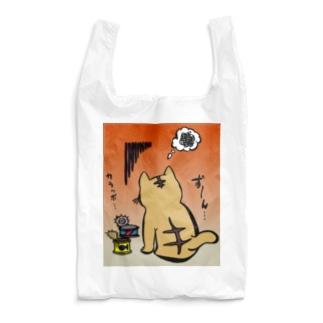 どんよりねこ いろどり Reusable Bag