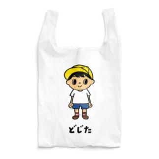 どじた(名前入り) Reusable Bag