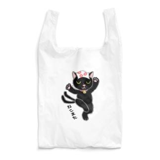 踊る、ねこまた くろ Reusable Bag