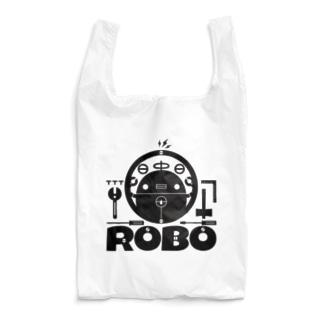 ROBO Reusable Bag