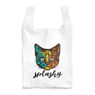 CAT SLSY Reusable Bag