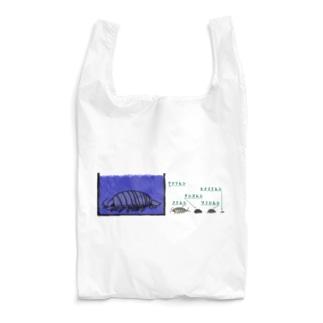 ダンゴムシ達 Reusable Bag