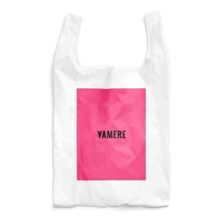 YAMERE iPhoneケース(ピンク) Reusable Bag
