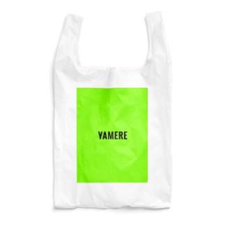 YAMERE iPhoneケース(グリーン) Reusable Bag