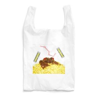 ギャンブル運上昇に!北斗七星銭蛙 Reusable Bag