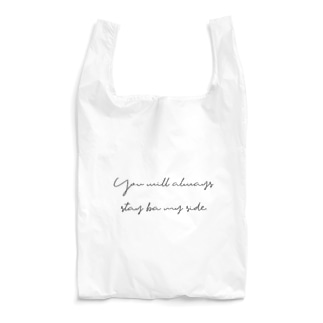 you Reusable Bag