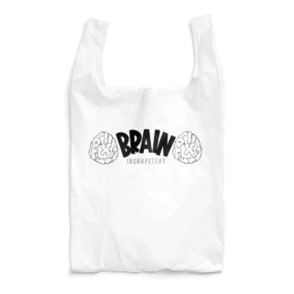 ダブルブレインシリーズ Reusable Bag