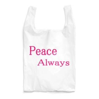Peace Always Reusable Bag