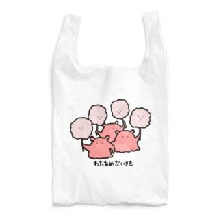 まいにちめんだこのお店のわたあめだいすき Reusable Bag