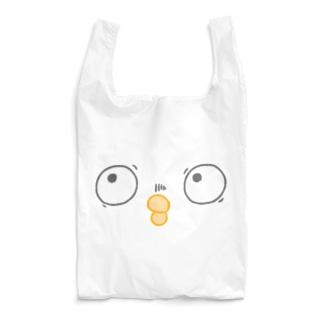 目を合わせないとり Reusable Bag