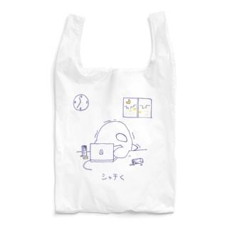 シャチく Reusable Bag