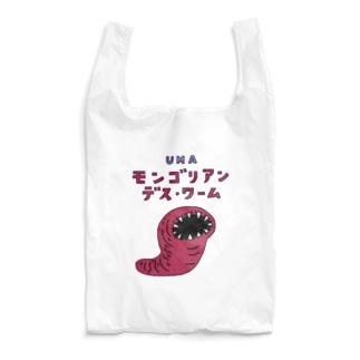 UMA モンゴリアン・デス・ワーム Reusable Bag