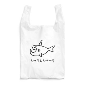 シャクレシャーク (文字あり) Reusable Bag