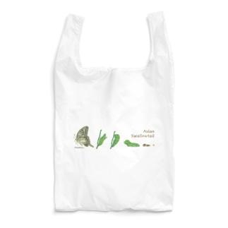 Asian Swallowtail Reusable Bag