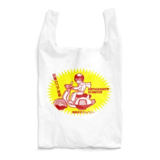 無限蒸気カムパニー Reusable Bag