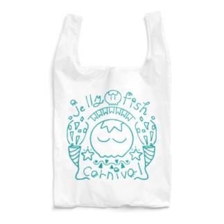 jellyfish carnival Reusable Bag