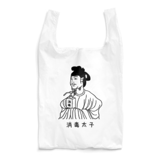 消毒太子 Reusable Bag