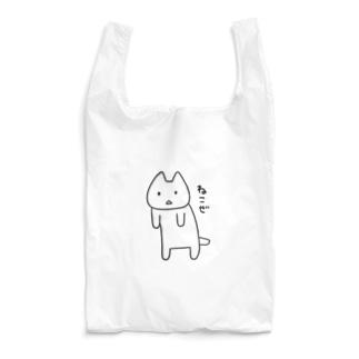 ねこぜ(おおきめイラスト) Reusable Bag