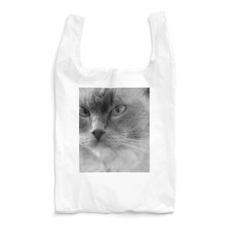 CAT Reusable Bag