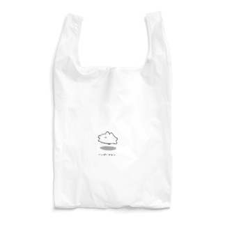 うれしくって飛び跳ねるよ(線画) Reusable Bag