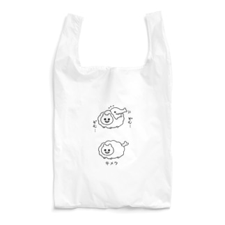キメラ Reusable Bag