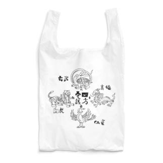 四神 (黒) Reusable Bag