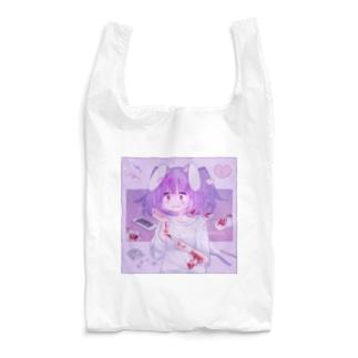 それでもすき。 Reusable Bag
