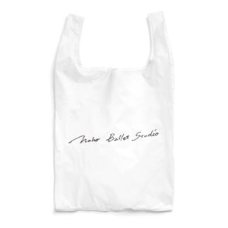 Handwright BK Reusable Bag