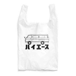 ハイエース Reusable Bag