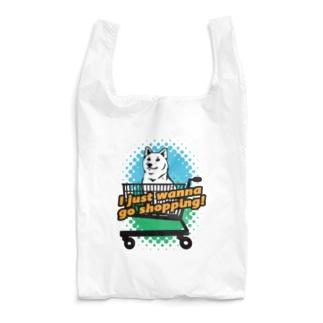 柴犬 in ショッピングカート Reusable Bag