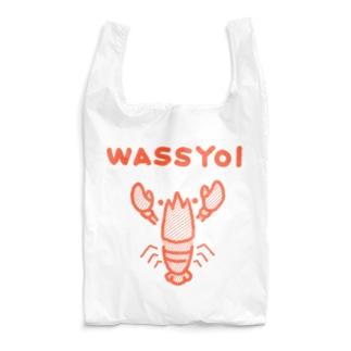 えびわっしょい Reusable Bag