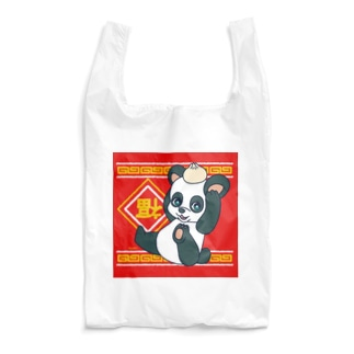 中華な食いしん坊パンダ(赤) Reusable Bag