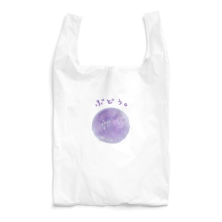 ぶどう Reusable Bag