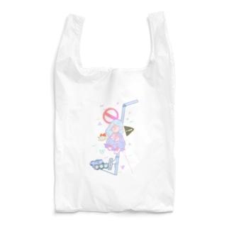 なやみばっかり Reusable Bag