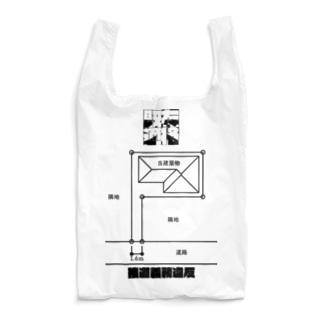 接道義務違反 Reusable Bag