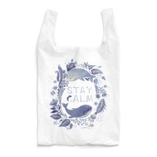 Stay Calm Reusable Bag