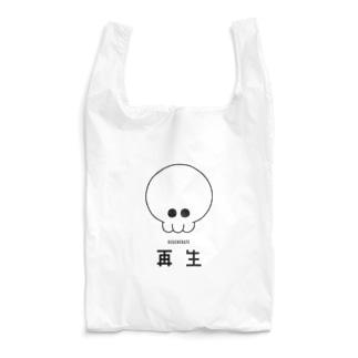 再生 Reusable Bag