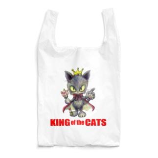 猫の王様。 Reusable Bag