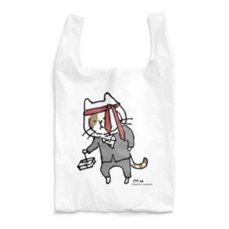 よいどれねこ Reusable Bag
