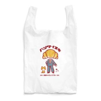 パンダイスキ~クロワッサン~ Reusable Bag
