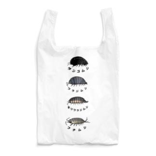縦整列 虫たち Reusable Bag