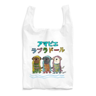 アマビエラブラドール Reusable Bag