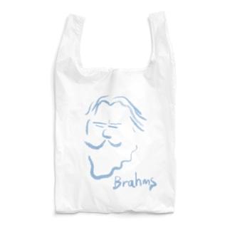 ブラームス Brahms Reusable Bag