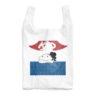銭湯・ほっこり Reusable Bag