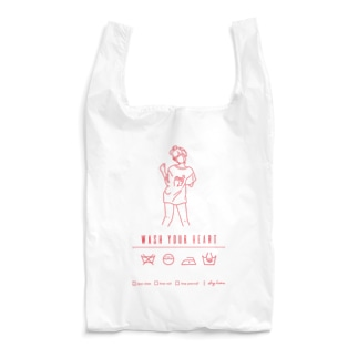 wash your heart Reusable Bag