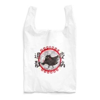ヨゲンノトリ(まかせろ!日本の災はボクらが払う♪) Reusable Bag