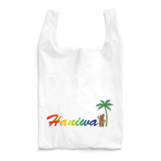 アロはにわ Reusable Bag