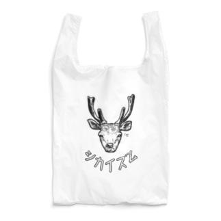 シカイズム☆モノクロ Reusable Bag